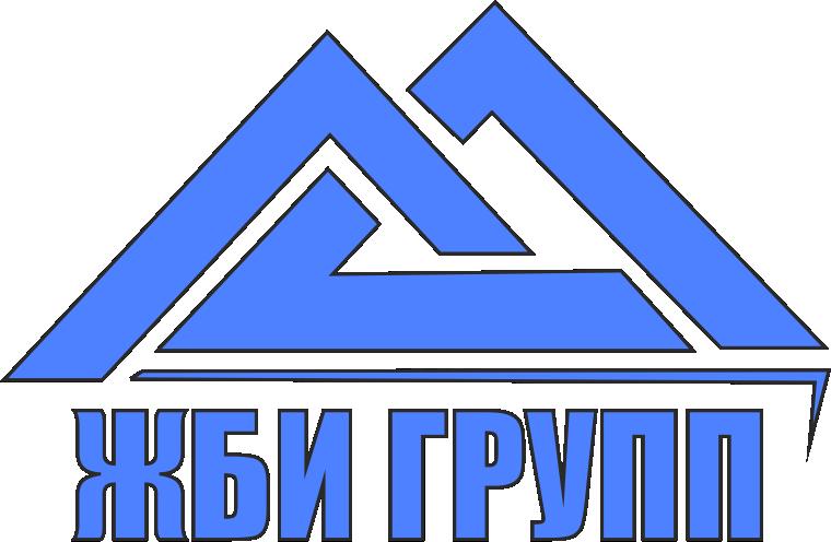 Компания ЖБИ Групп